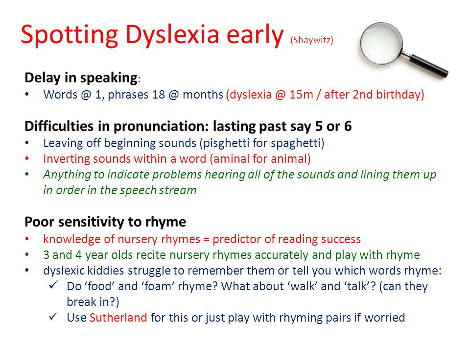 Spotting Dyslexia early (Shaywitz)