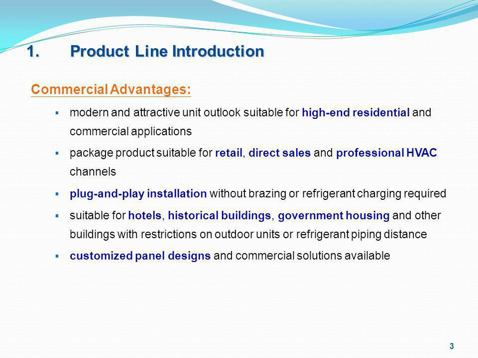 1. Product Line Introduction