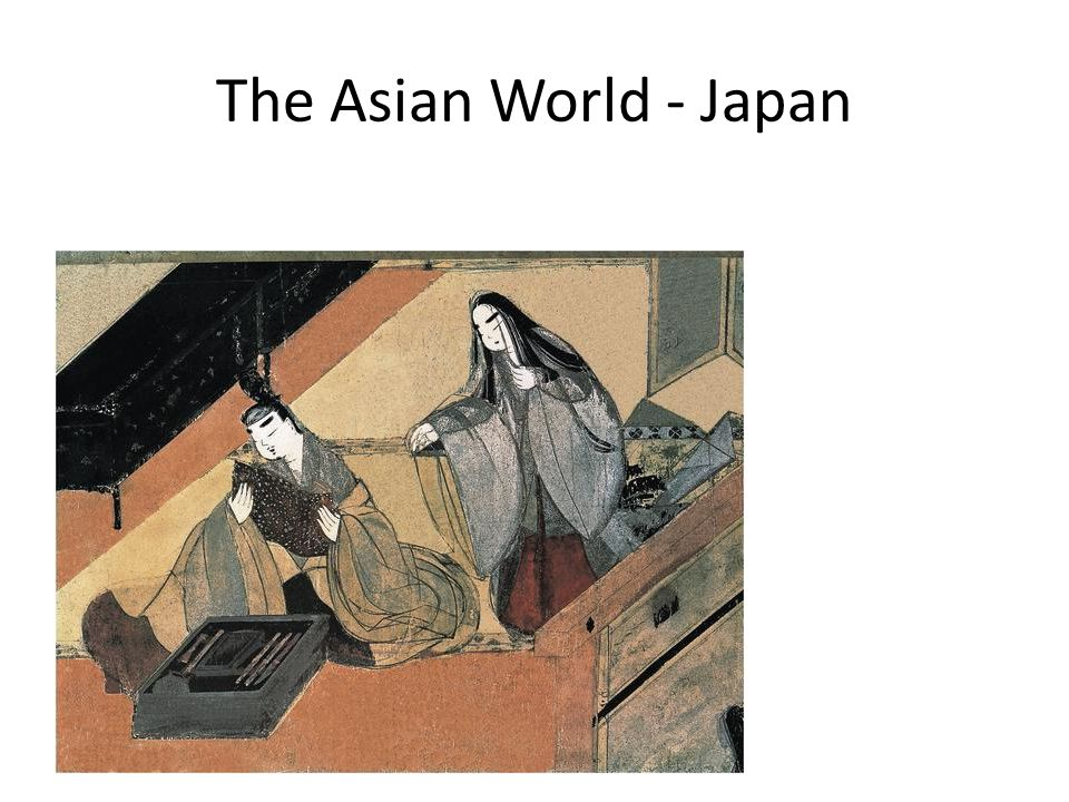 The Asian World - Japan