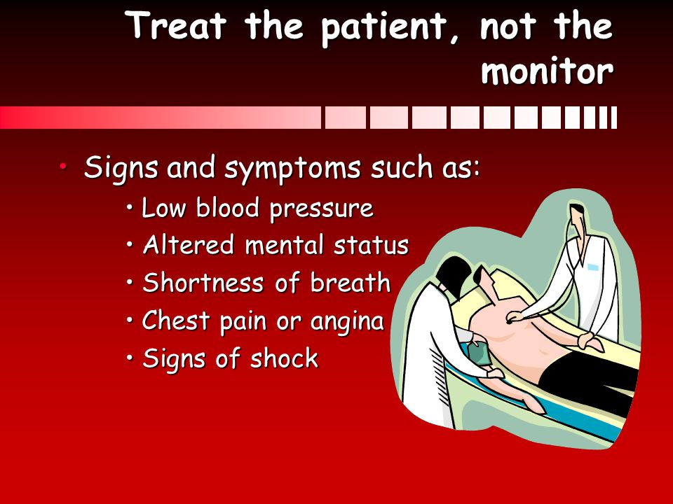Treat the patient, not the monitor