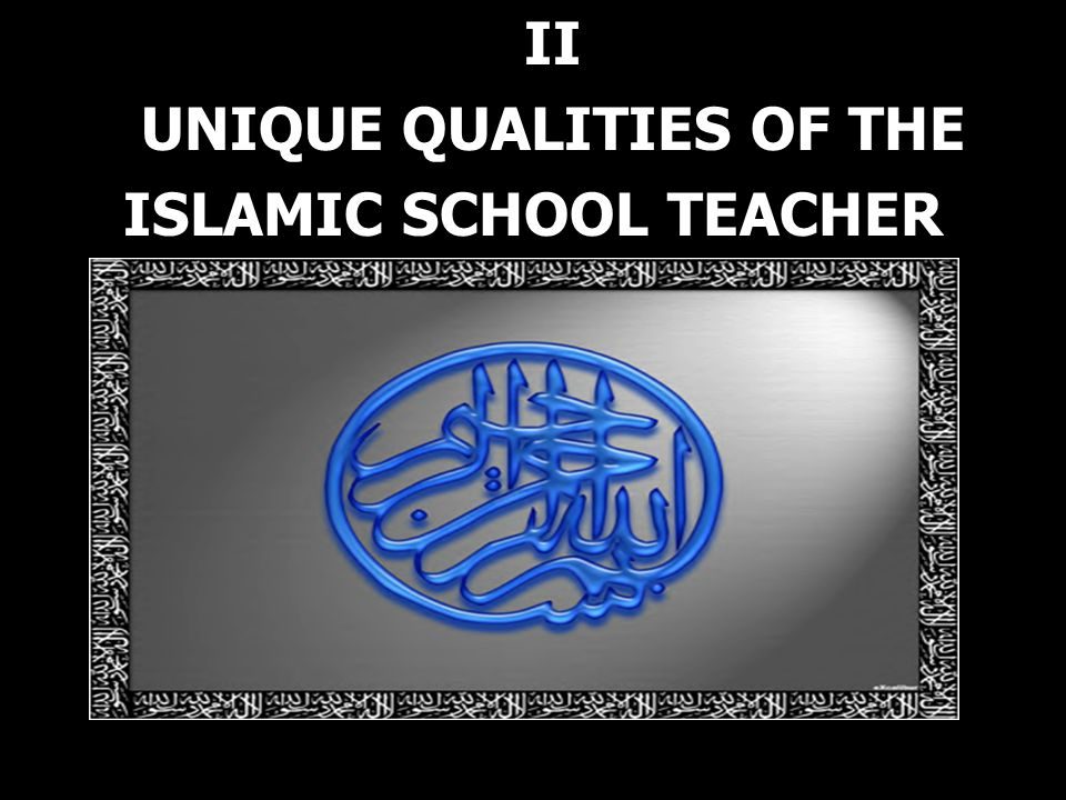 UNIQUE QUALITIES OF THE ISLAMIC SCHOOL TEACHER