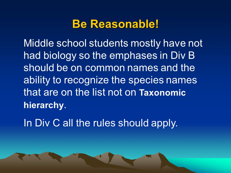 Be Reasonable!