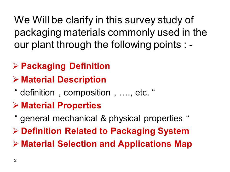 We Will be clarify in this survey study of packaging materials commonly used in the our plant through the following points : -
