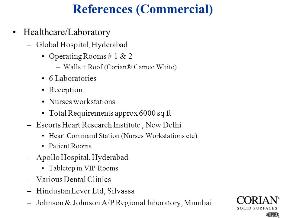 References (Commercial)