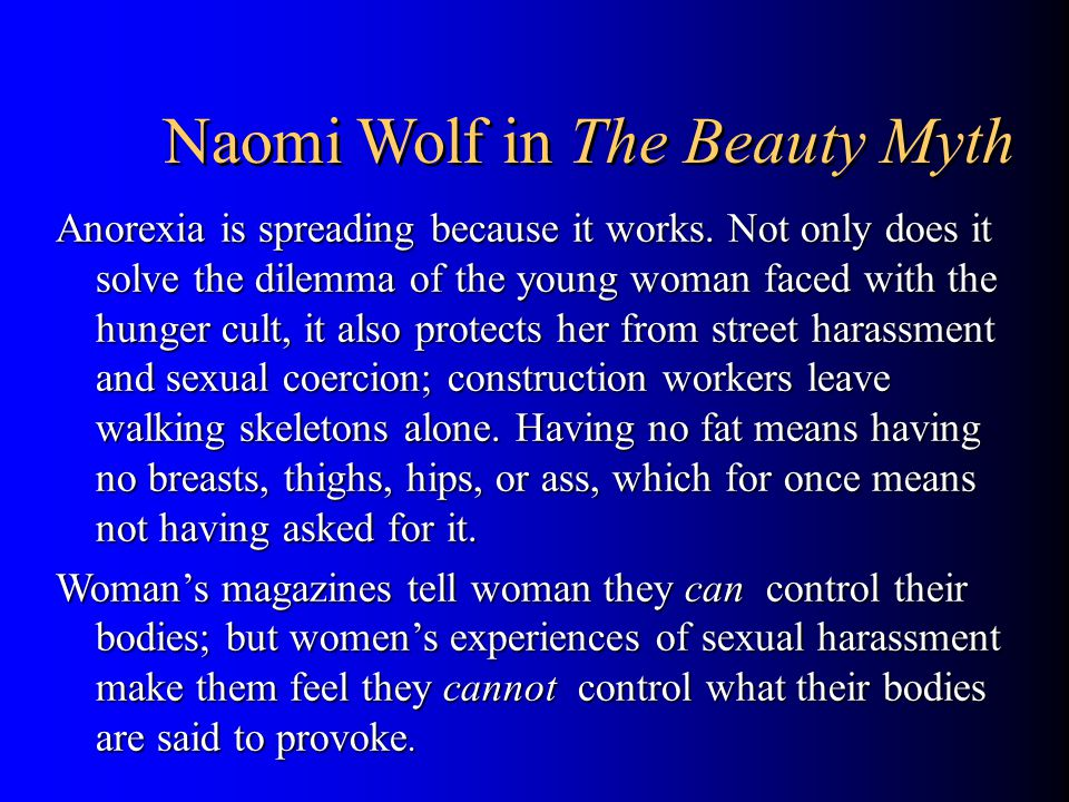 Naomi Wolf in The Beauty Myth