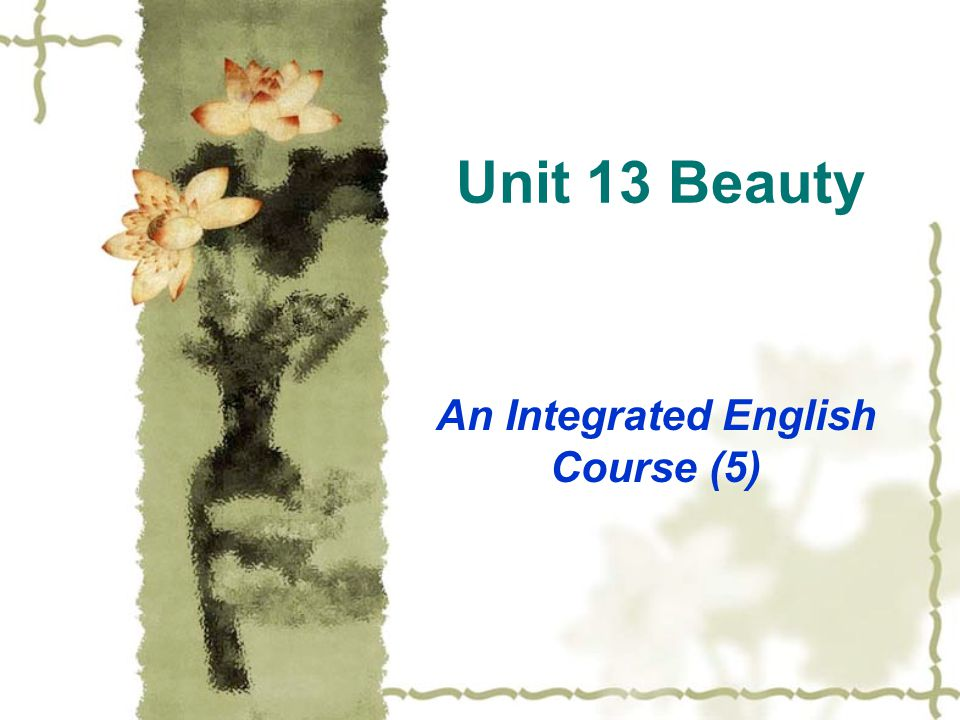 An Integrated English Course (5)