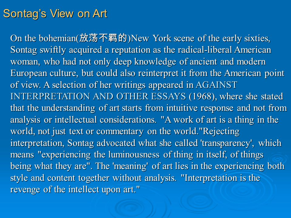 Sontag's View on Art