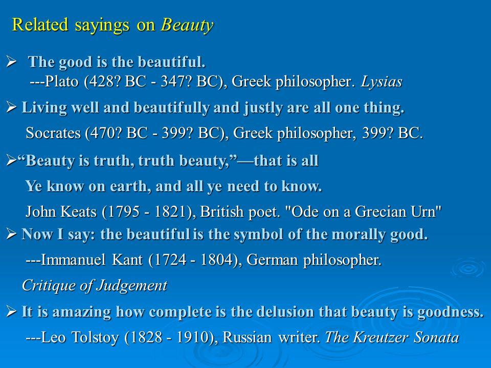 Related sayings on Beauty