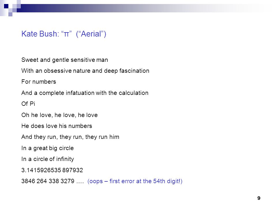Kate Bush: π ( Aerial )