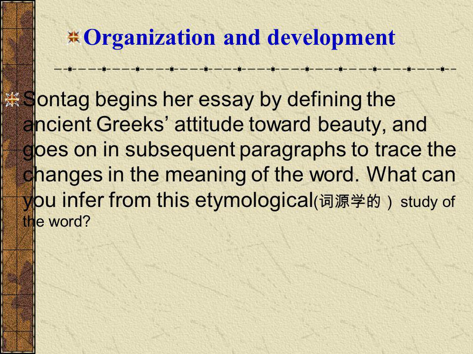 define beauty essay