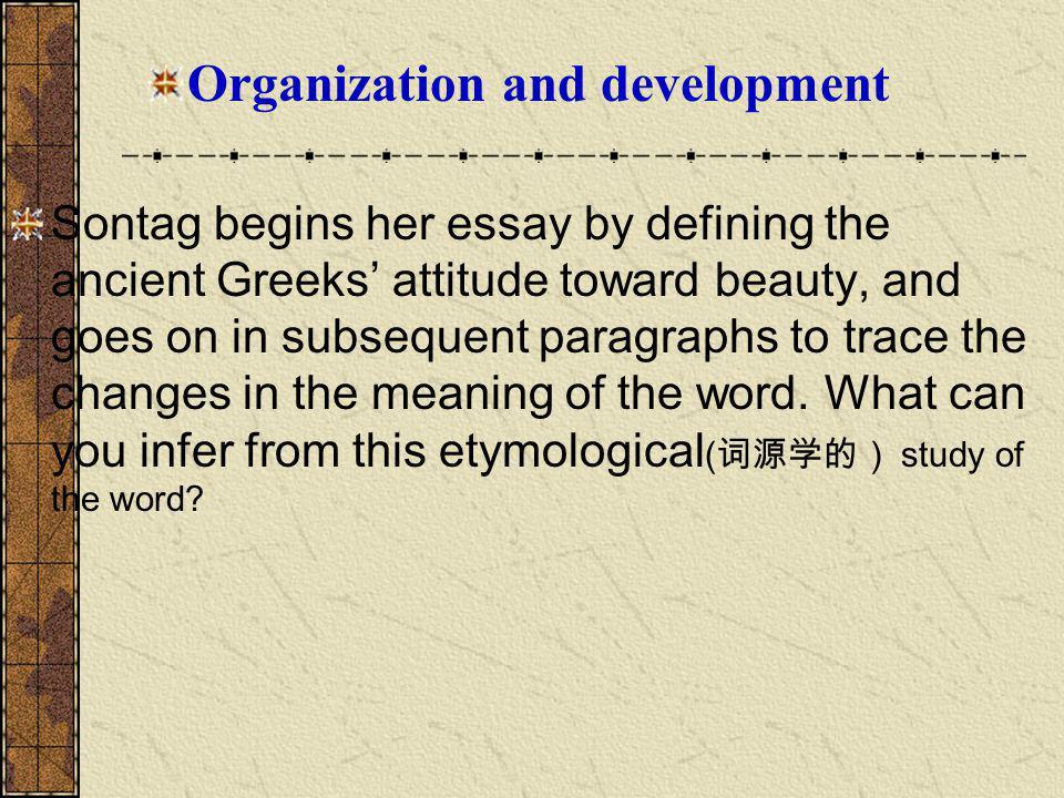 Etymology of the word essay