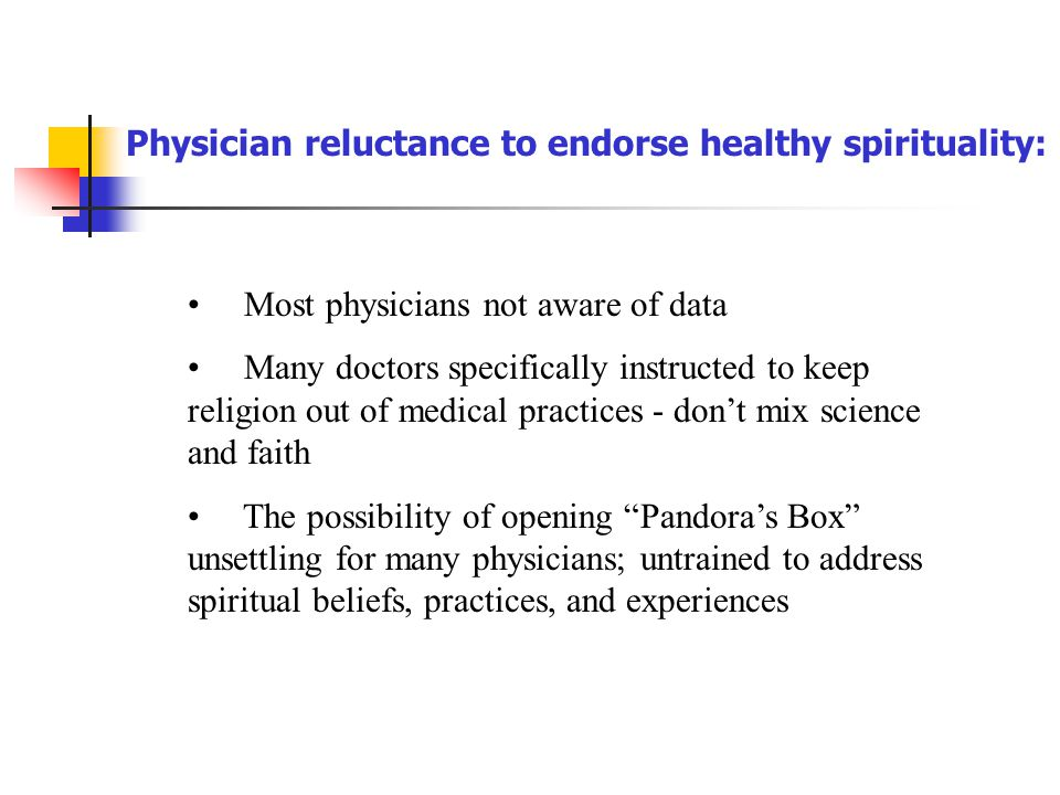Physician reluctance to endorse healthy spirituality: