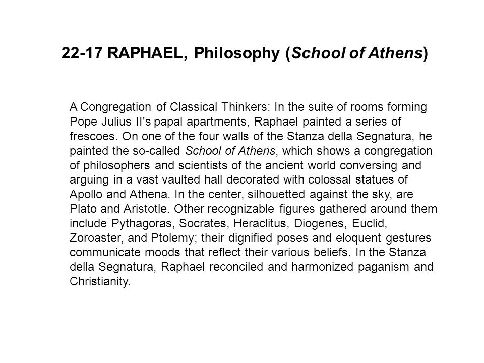 22-17 RAPHAEL, Philosophy (School of Athens)