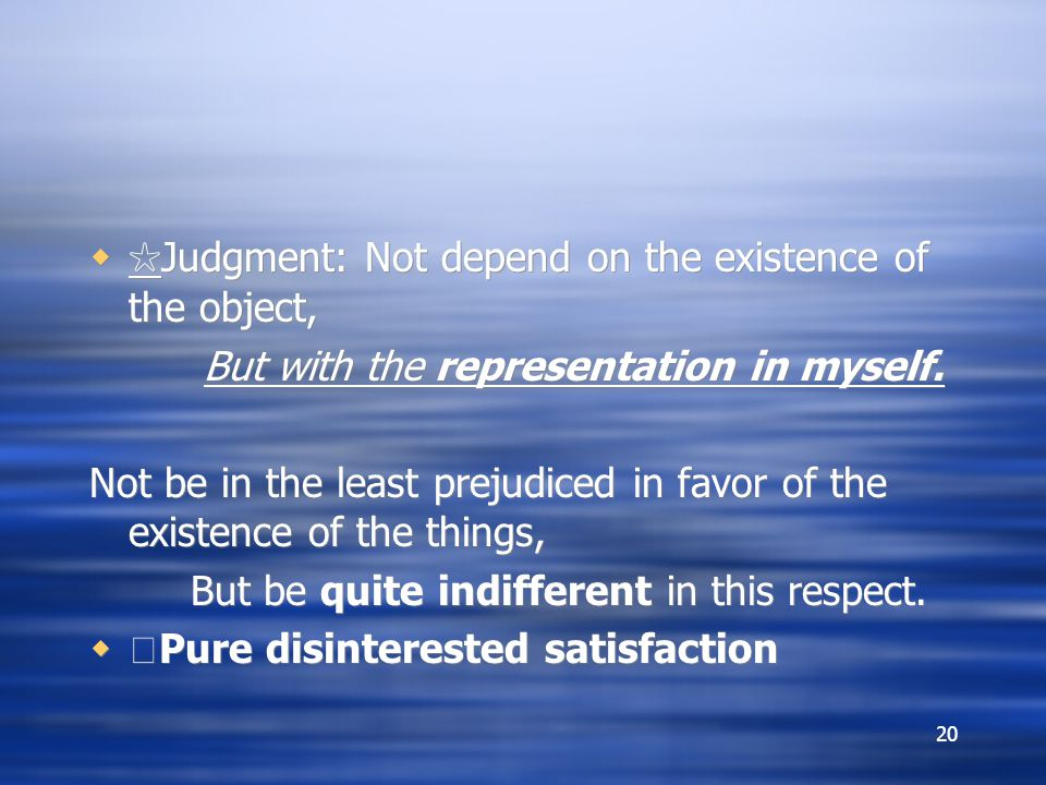 ☆Judgment: Not depend on the existence of the object,