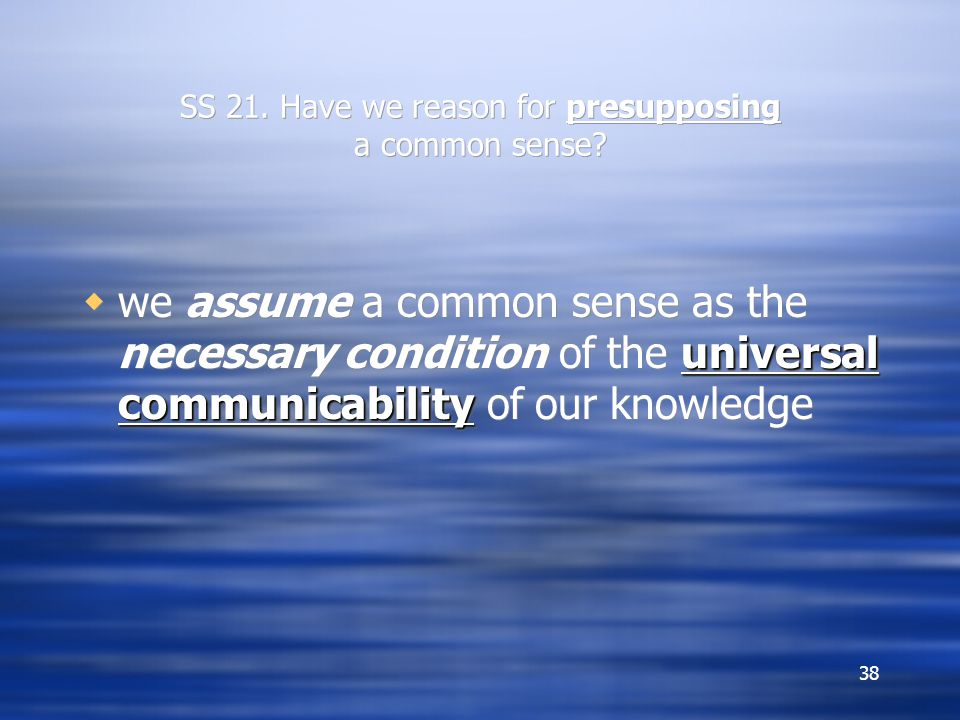 SS 21. Have we reason for presupposing a common sense