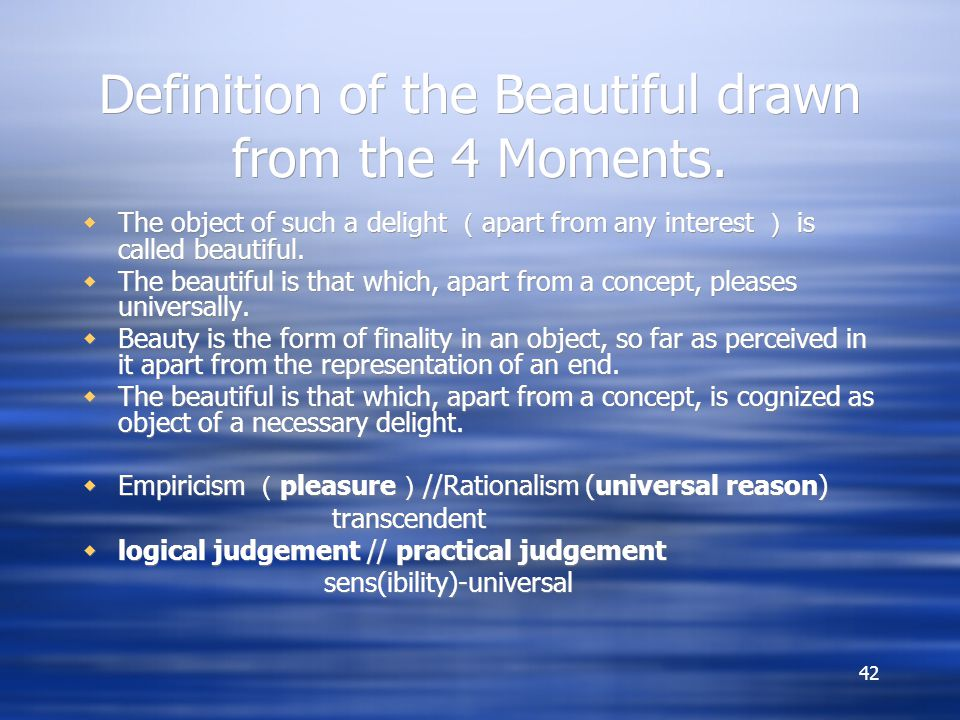 Definition of the Beautiful drawn from the 4 Moments.