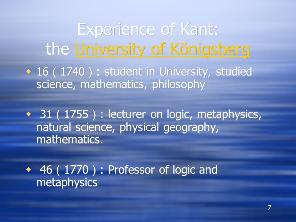 Experience of Kant: the University of Königsberg