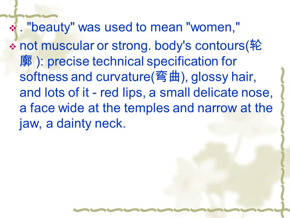 . beauty was used to mean women,