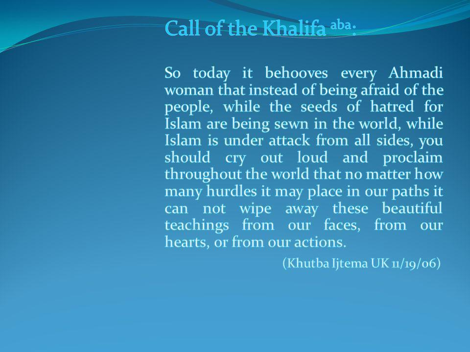 Call of the Khalifa aba:
