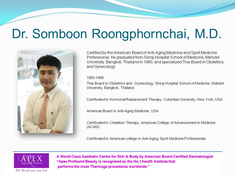 Dr. Somboon Roongphornchai, M.D.