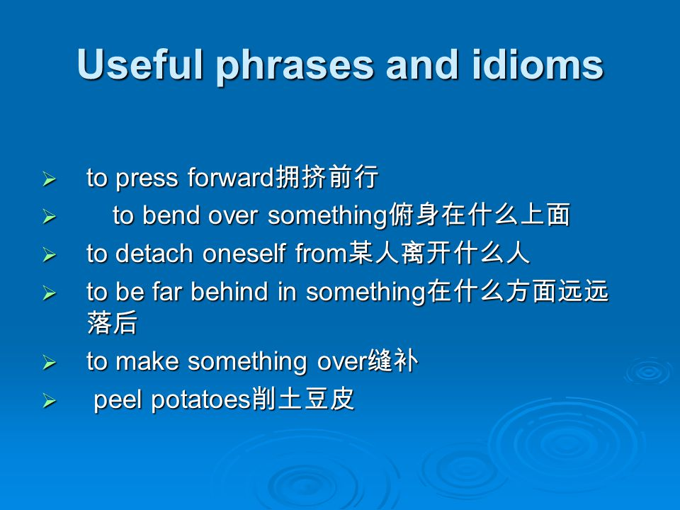 Useful phrases and idioms