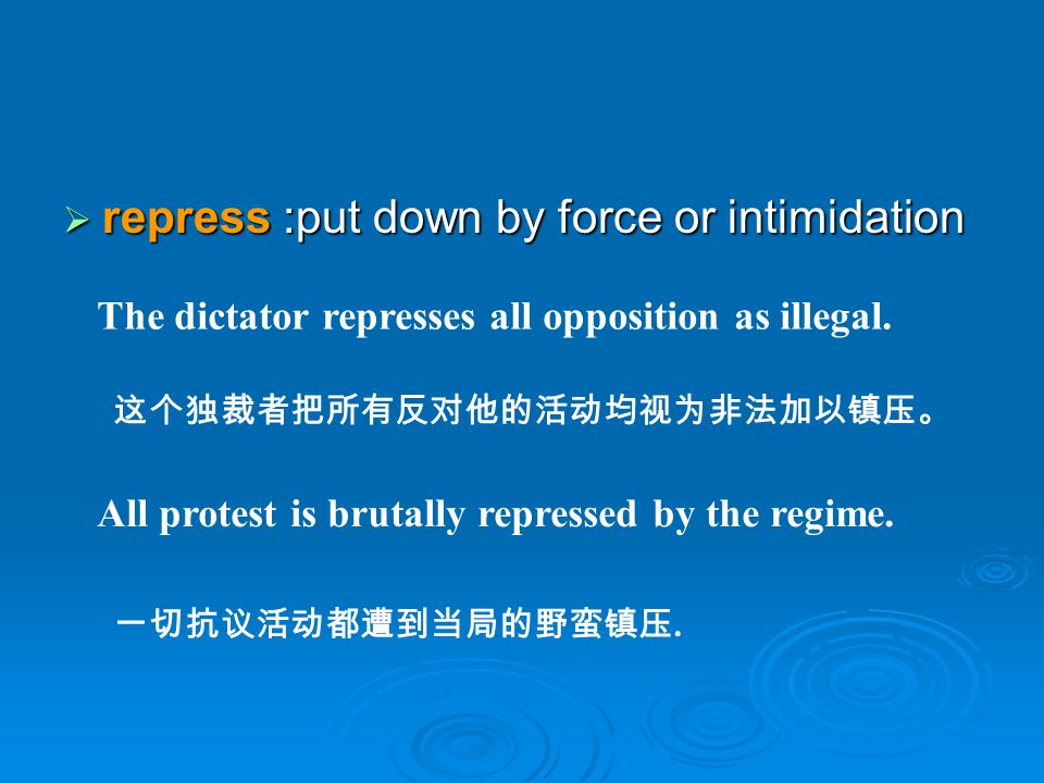 repress :put down by force or intimidation