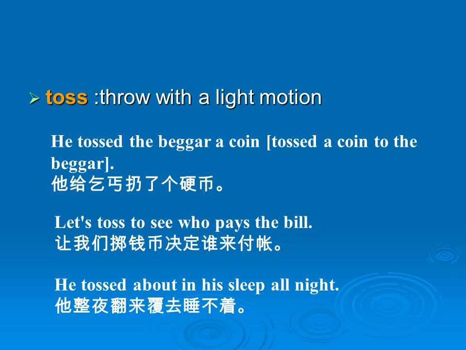 toss :throw with a light motion