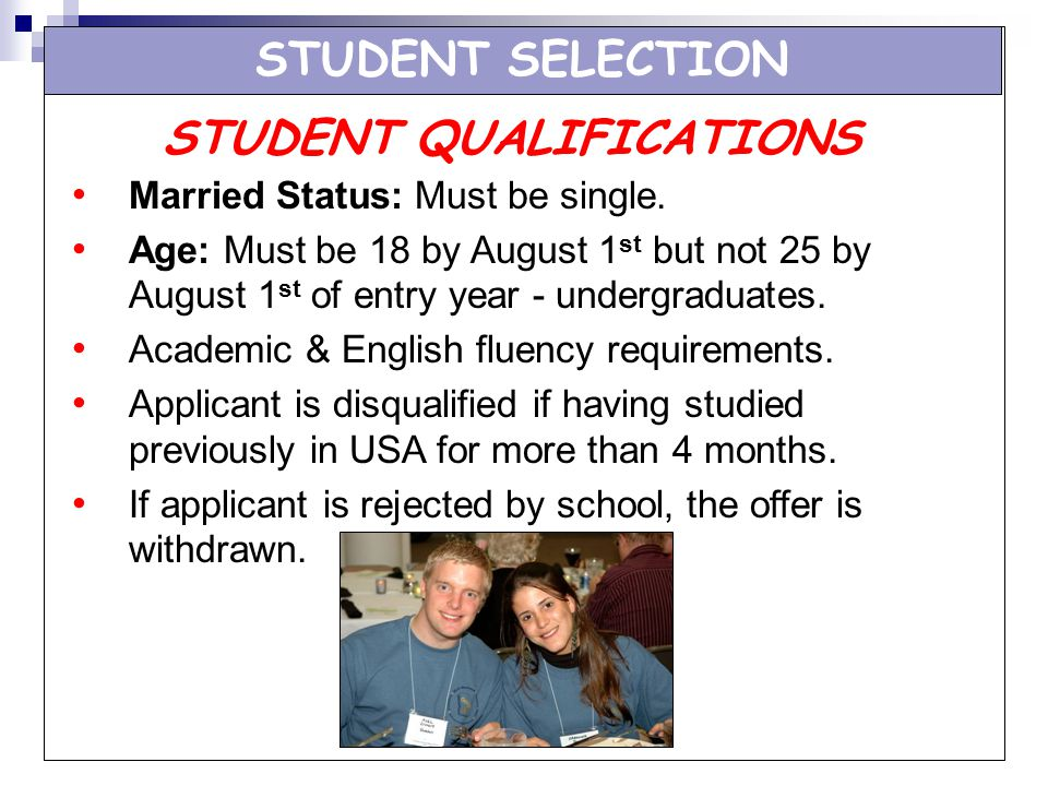 STUDENT QUALIFICATIONS