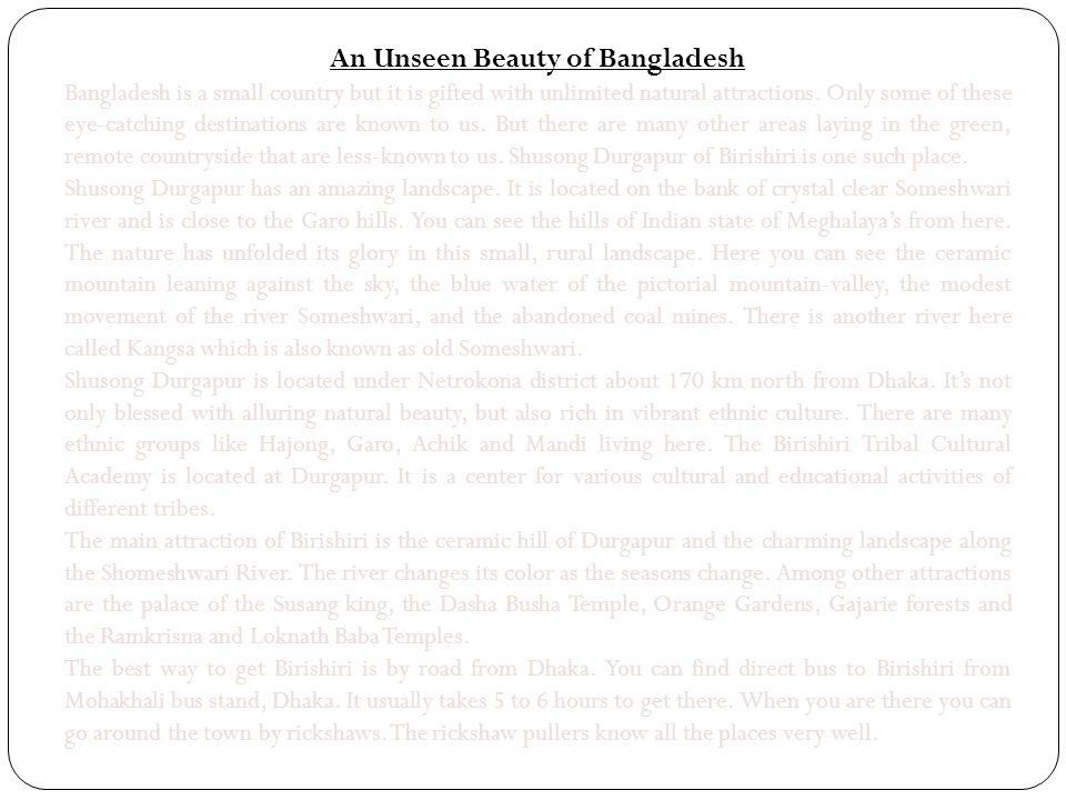 An Unseen Beauty of Bangladesh