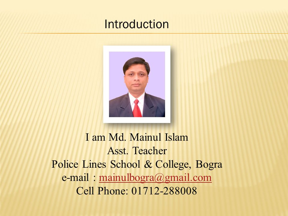 Introduction I am Md. Mainul Islam Asst. Teacher