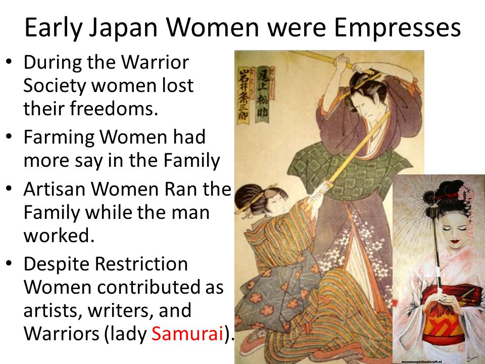 Early Japan Women were Empresses
