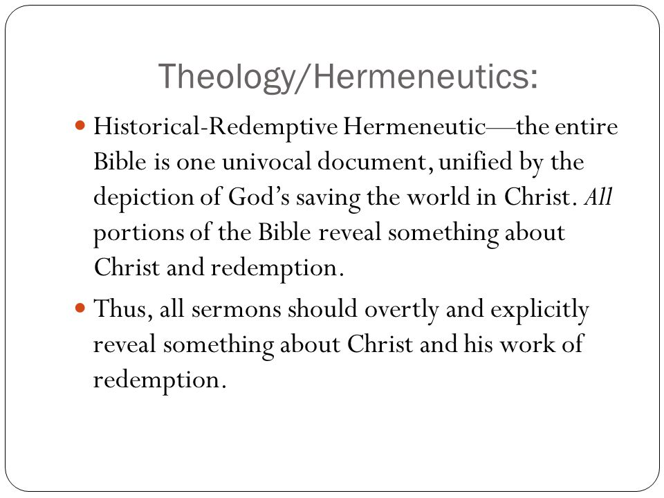 Theology/Hermeneutics: