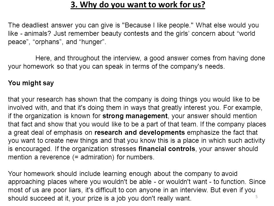 why would you like to work for us