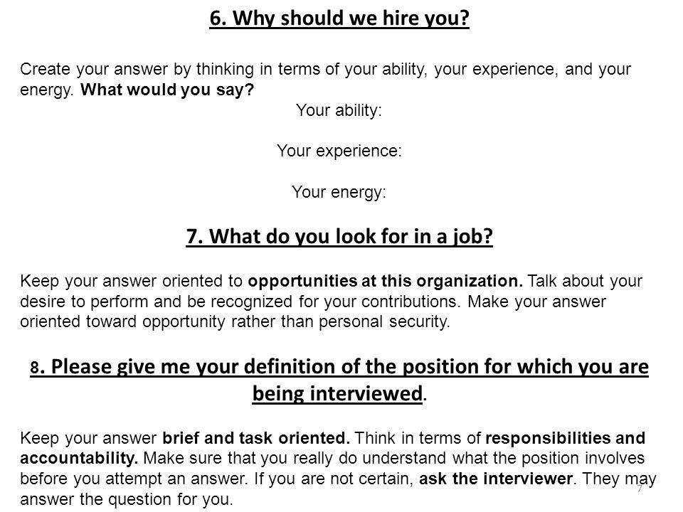 7. What do you look for in a job