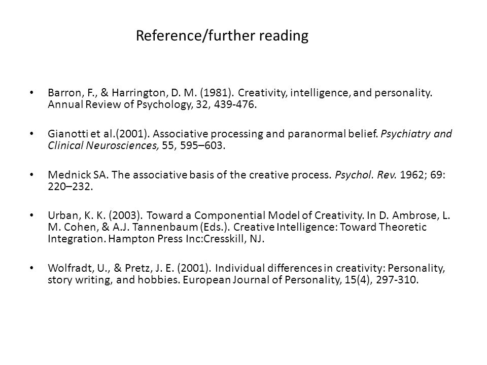 Reference/further reading