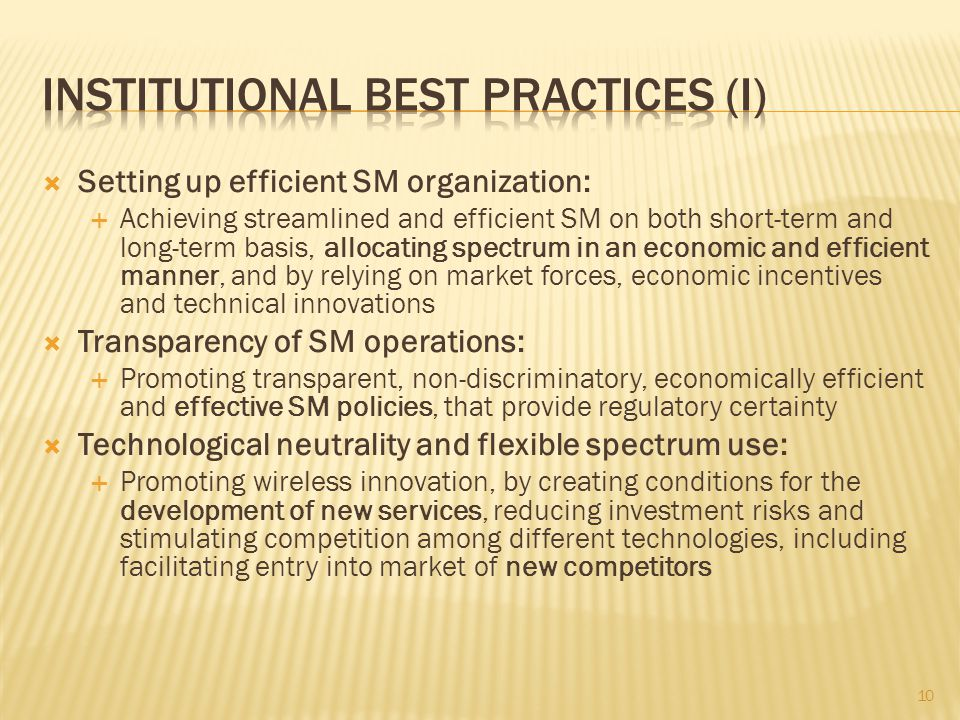 Institutional best practices (I)