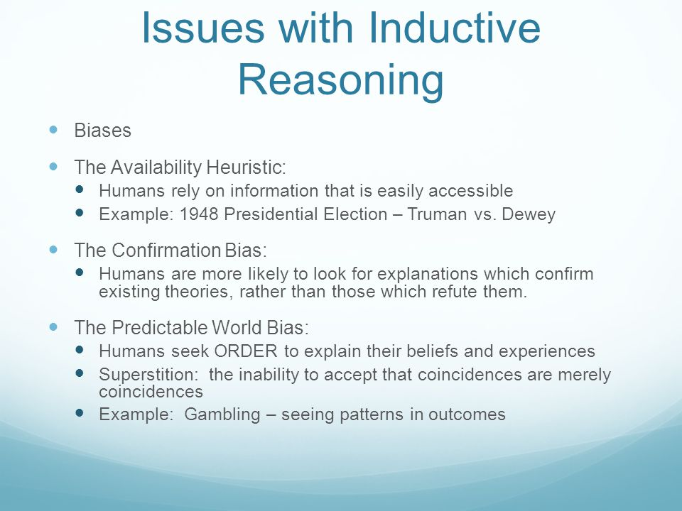 Issues with Inductive Reasoning