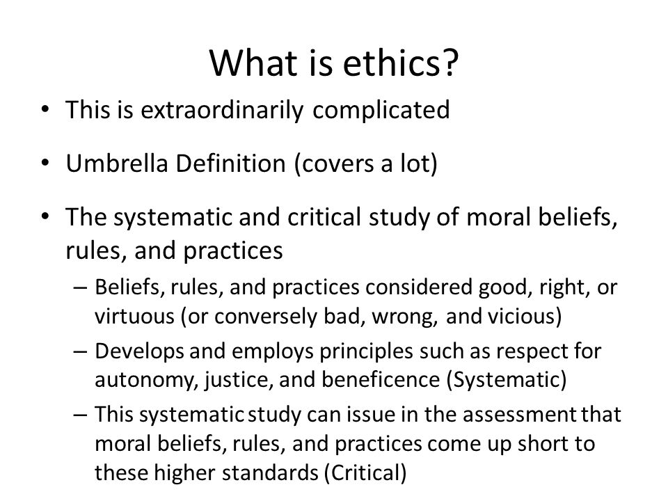 What is ethics This is extraordinarily complicated