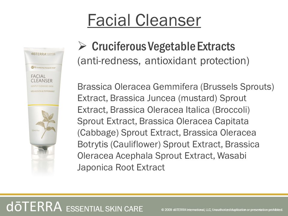 Facial Cleanser Cruciferous Vegetable Extracts