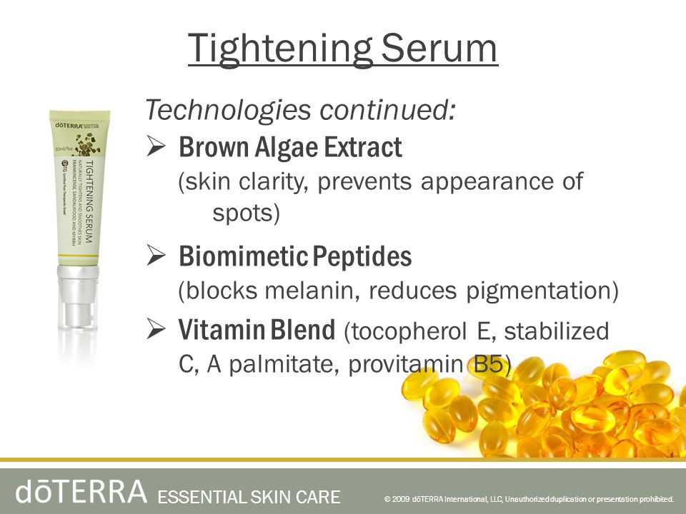 Tightening Serum Technologies continued: Brown Algae Extract