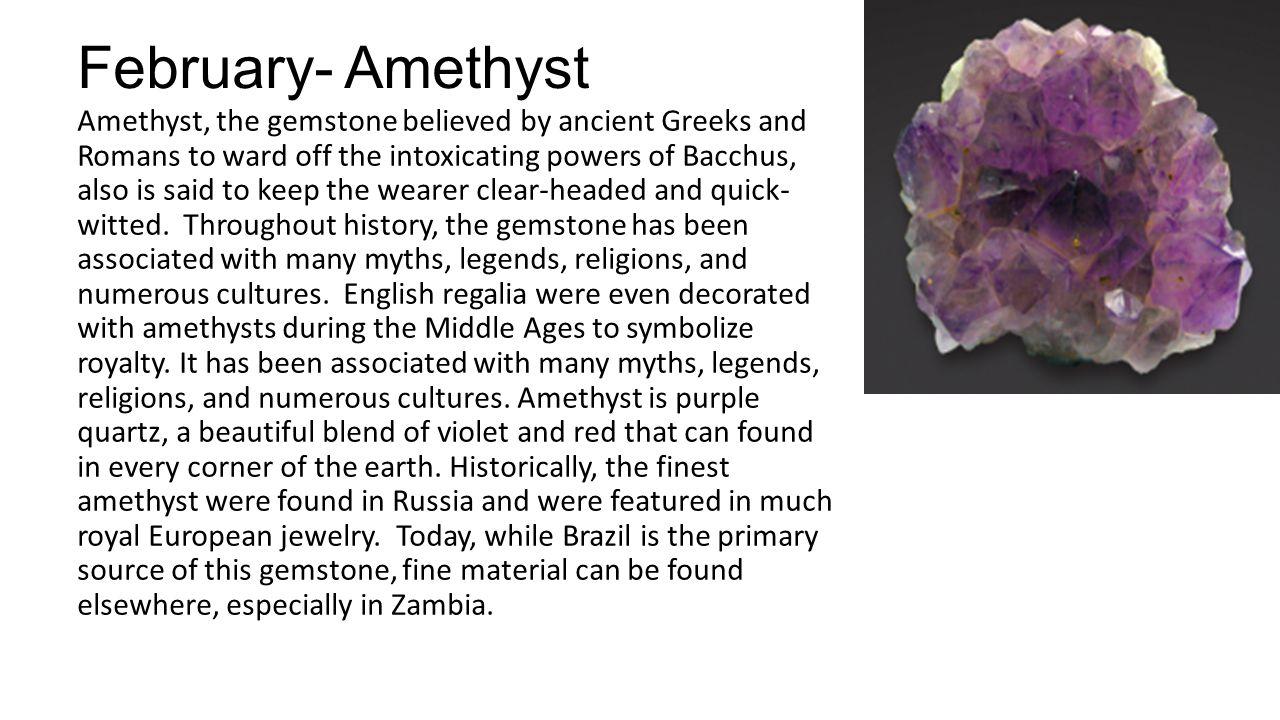 February- Amethyst