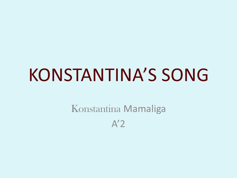 Konstantina Mamaliga A'2