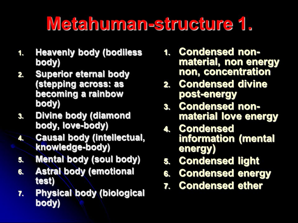 Metahuman-structure 1. Heavenly body (bodiless body) Superior eternal body (stepping across: as becoming a rainbow body)