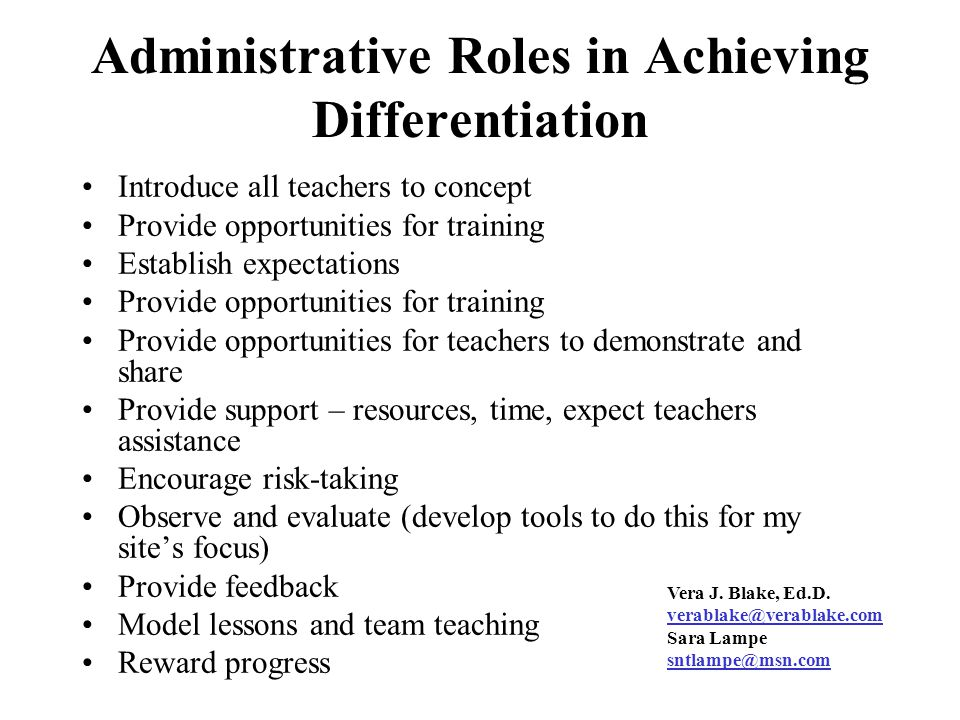 Administrative Roles in Achieving Differentiation