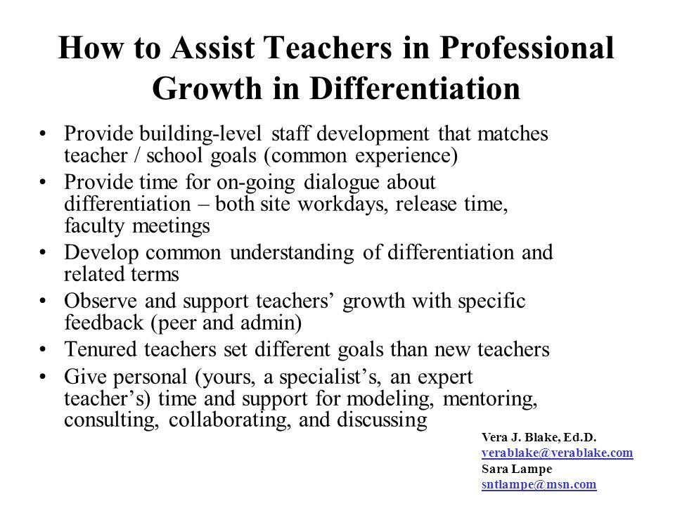 How to Assist Teachers in Professional Growth in Differentiation