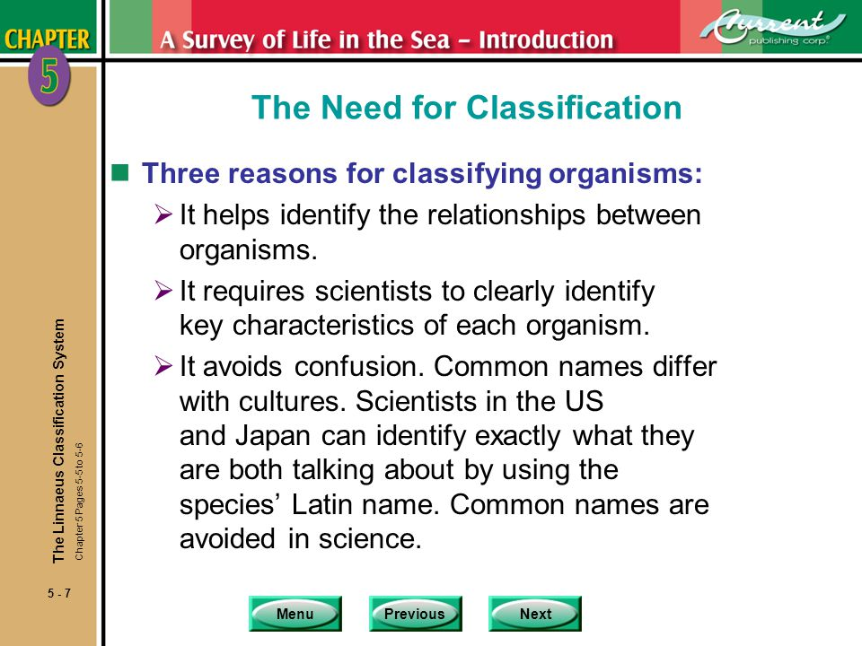 The Need for Classification