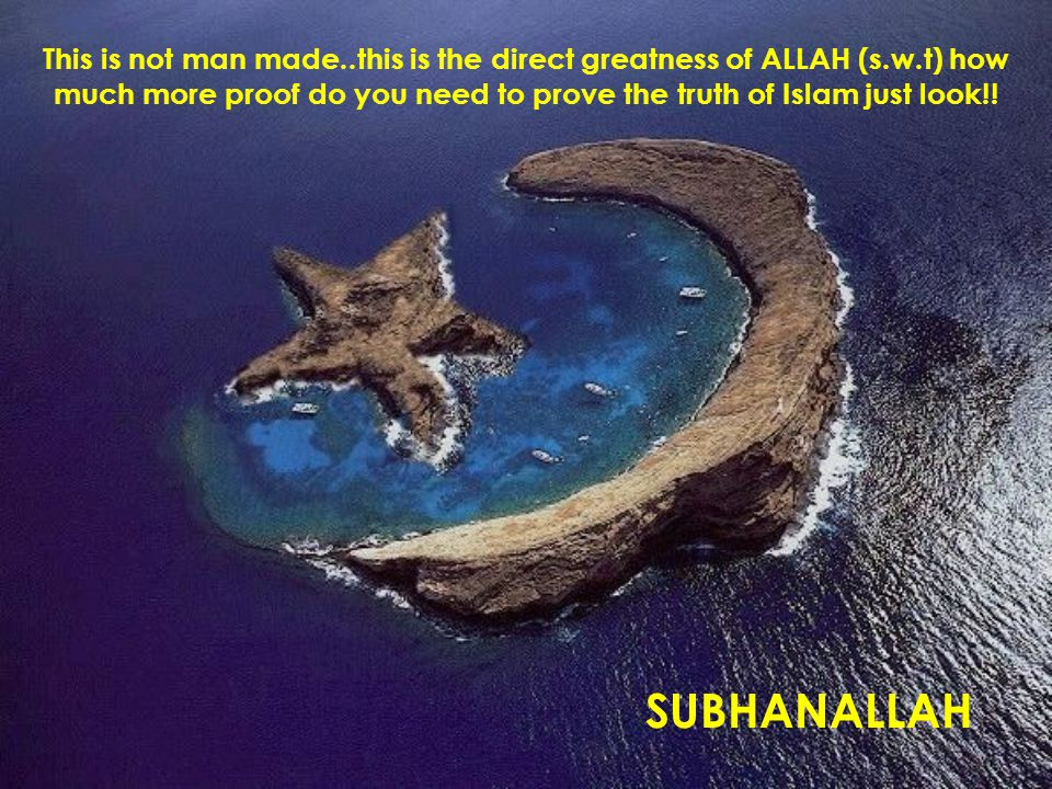 This is not man made. this is the direct greatness of ALLAH (s. w