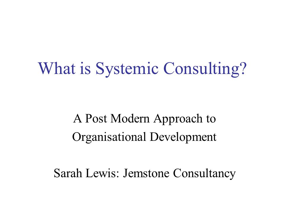 What is Systemic Consulting