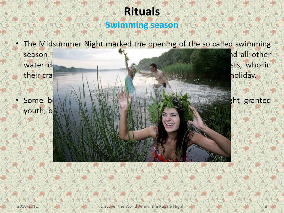 Rituals Swimming season