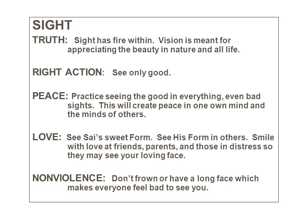 SIGHT TRUTH: Sight has fire within. Vision is meant for appreciating the beauty in nature and all life.
